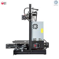 Ender-3Pro高精度3D打印機斷電續打支持打印尺寸220*220*250mm美規110/24【#百匯小館】