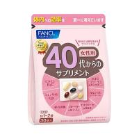 日本 Fancl 40代女性綜合營養維他命補充丸(30小包)(Exp:2021/07/31)