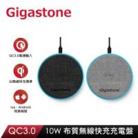 【Gigastone 立達國際】9V/10W布質無線快充充電盤WP-5310(QI智能辨識支援iPhone 12/11/AirPods無線充電)