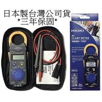&&日本製造 公司貨 HIOKI 3280-10F 鉤錶 電錶 電表 交直流鉤錶 三用電表 AC交流 DC直流 三年