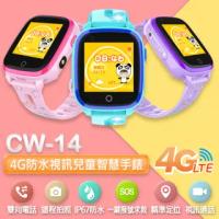 福利品 CW-14 4G 防水視訊兒童智慧手錶(台灣繁體中文版)