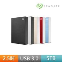 【SEAGATE 希捷】Backup Plus Portable 5TB 2.5吋行動硬碟(顏色任選)