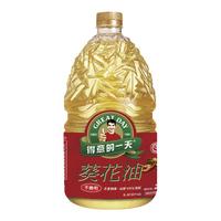 得意的一天葵花油 2L/瓶  【大潤發】