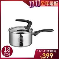 【ENNE】304不鏽鋼複合金單柄湯鍋18公分附鍋蓋-電磁爐適用(牛奶鍋/單柄鍋/湯鍋)