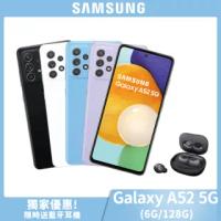 藍牙耳機組【SAMSUNG 三星】Galaxy A52 5G 6.5吋四鏡頭智慧型手機(6G/128G)