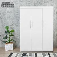 【南亞塑鋼】4.5尺三開門衣櫃(白色)