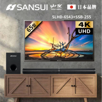 【SANSUI 山水】65型4K HDR智慧連網液晶顯示器+分離式家庭劇院組(SLHD-6543+SSB-255)