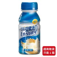 【亞培】安素 沛力-香草少甜口味 優蛋白配方 隨身瓶 237毫升 x 24罐【全月刷卡累積滿$3000賺5%回饋】