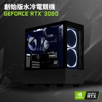 現貨 【NVIDIA】GeForce RTX 3080 [黑色] 創始版水冷電競機 全新