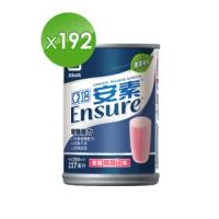 【亞培】安素草莓減甜口味(237ml x24入 x8箱)