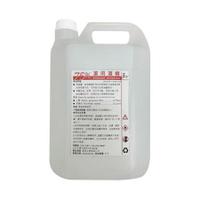 JW 75%潔用酒精液4000mlX4桶