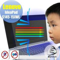 【Ezstick】Lenovo IdeaPad S145 15 IWL 防藍光螢幕貼(可選鏡面或霧面)