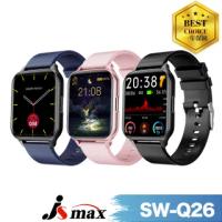 【JSmax】SW-Q26智慧健康管理手錶(優質新款)