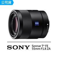 【SONY 索尼】SEL55F18Z Sonnar T* FE 55mm F1.8 ZA 單眼鏡頭 定焦鏡頭(公司貨)