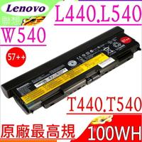 LENOVO T440P 電池(原廠最高規)-聯想 T540P,L540,W540 ,W541,57++,45N1151,45N1179,45N1158,45N1159,W541