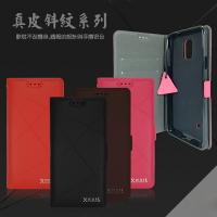 【福利品】真皮斜紋系列 ASUS ZenFone 3 ZE552KL Z012DA 5.5吋 側掀皮套/保護套/手機套/可放卡片/保護手機/立架式/軟殼