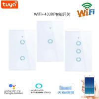 Tuya WiFi智能+433RF墻壁開關支持Google home Alexa天貓精靈語音