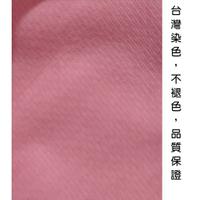 出清-粉橘色吸濕排汗布 #10尺120元 #出清 #寬180cm #內衣 #做吸濕排汗.運動衣 #口罩套
