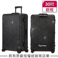 【Rimowa】Supreme X RIMOWA聯名款 Original Check-In L 30吋行李箱(黑色)