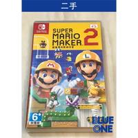 二手 瑪利歐創作家2 中文版 Nintendo Switch 二手遊戲片 交換 二手遊戲收購 二手switch