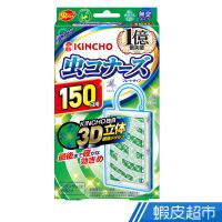日本金鳥 KINCHO 防蚊掛片 150日 無香料 無臭味 蝦皮直送 現貨