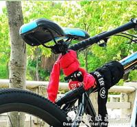 [免運]玥瑪自行車鎖錬條鎖山地車防盜鎖單車鎖公路車鎖電動車鎖摩托車鎖
