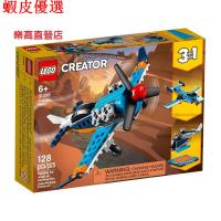 臺灣 LEGO 31099 CREATOR系列 螺旋槳飛機vjae