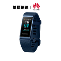 Huawei 藍牙手環 Band 3 Pro 台灣公司貨【地標網通】