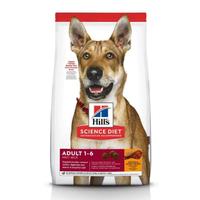 【Hills 希爾思】6488HG 成犬 雞肉與大麥 15KG 送贈品(狗飼料 狗糧 犬飼料)