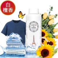 【愛戀花草】東印度白檀香-洗衣除臭香氛精油(250MLx14)
