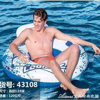成人加厚救生圈帶把手胖子大號雙層泳圈充氣坐圈水上躺椅浮排 摩可美家