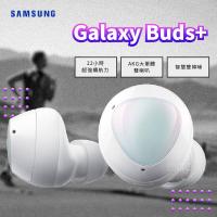 耳機嚴選 SAMSUNG Galaxy Buds+ 藍芽耳機 智慧穿戴 無線耳機 降噪耳機 無線充電耳機 隨身充電盒