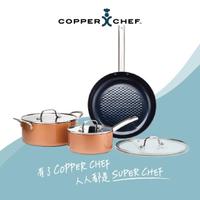 【Copper Chef】王仁甫+季芹代言 新黑鑽陶瓷不沾圓鍋6件組-IH/電磁爐適用(24CM湯鍋+18CM湯鍋+30CM平煎鍋)