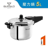 【Buffalo 牛頭牌】WONDER CHEF 快鍋/壓力鍋5L(304不鏽鋼)