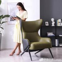新北現貨 北歐后現代簡約風輕奢單人沙發椅客廳皮藝設計師高靠背休閒老虎椅【免運】
