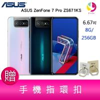 分期0利率 華碩 ASUS ZenFone 7 Pro ZS671KS (8G/256G) 6.67 吋 鏡頭翻轉設計 5G上網手機  贈『手機指環扣 *1』