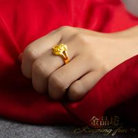 【金品坊】貔貅咬錢黃金戒指1.54錢 台中實體店/純金9999