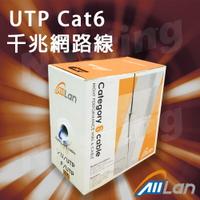 【AllLan CAT.6 UTP 305米 網路線】