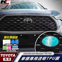 真碳纖維 豐田 TOYOTA Corolla Cross Rav4 ALTIS TPU 水箱罩 犀牛盾 犀牛皮 膜 保護