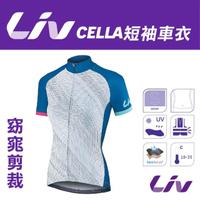 【GIANT】Liv CELLA 短袖車衣(限量版)