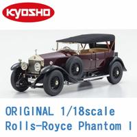 現貨 KYOSHO 京商 ORIGINAL 1/18scale Rolls-Royce Phantom I紅 KS08931R