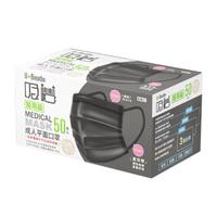【UdiLife】吸護雙鋼印醫用50入/成人平面口罩/低調黑/盒(醫用口罩 平面口罩 台灣製)