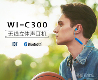 Sony/索尼WI-C300入耳式無線藍牙耳機雙耳頸掛式掛脖運動跑步耳塞 3I6u 1愛尚優品