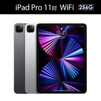 【Apple 蘋果】2021 iPad PRO 11 平板電腦(11吋/WiFi/256G)
