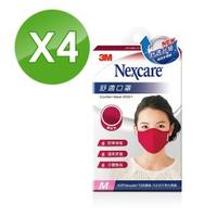 【3M】Nexcare舒適口罩升級款- M-紅色(口罩)*4包組