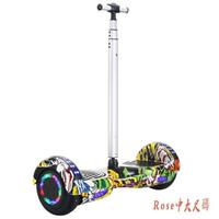 智能電動平衡車學生大人雙輪10寸代步成年上班用高速電動滑板車【99購物節】