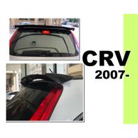 小亞車燈*空力套件 全新 HONDA CRV 07 08 09 10 11年 CRV 3代 MUGEN無限 尾翼 含烤漆