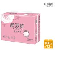 【唯潔雅】潔淨柔感抽取式衛生紙(100抽12包6袋/箱)