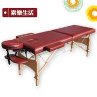 【索樂生活】移動式皮箱型折疊收納按摩床(行動指壓推拿整脊針灸復健診查美容床 手提按摩床 指壓摺疊床)