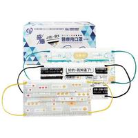 盛籐 成人平面醫療口罩(1盒30入) LINE系列組 MD雙鋼印【小三美日】DS001635